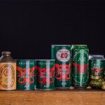 Beer Cans Progression through Time - 1935 to Present